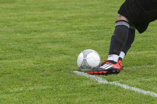 Fußball in der Schule Spiele